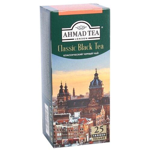 Чай черный Ahmad tea Classic в пакетиках, 25 шт.