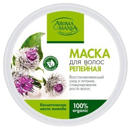 AROMA MANIA Маска для волос репейная с косметическим маслом жожоба