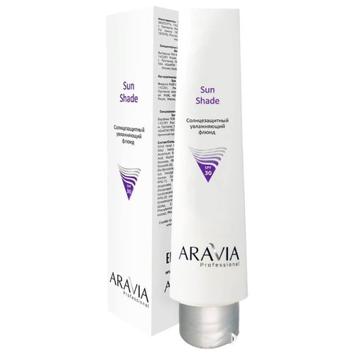 ARAVIA Professional Sun Shade солнцезащитный увлажняющий флюид SPF 30 100 мл