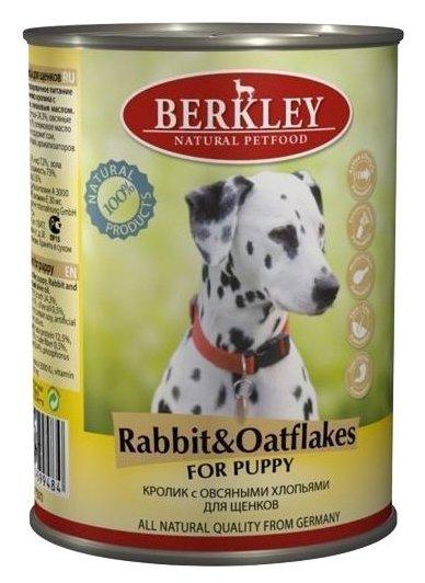 Корм для собак Berkley (0.4 кг) 1 шт. Паштет для щенков. Кролик с овсяными хлопьями