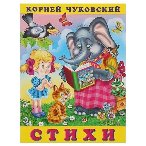 Чуковский К.