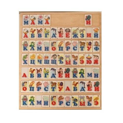 Купить Набор букв Wooden Toys Рамка Алфавит-касса (D164) бежевая, Обучающие материалы и авторские методики