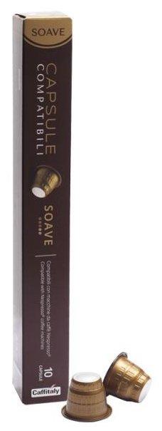 Кофе в капсулах Caffitaly Soave (10 капс.)