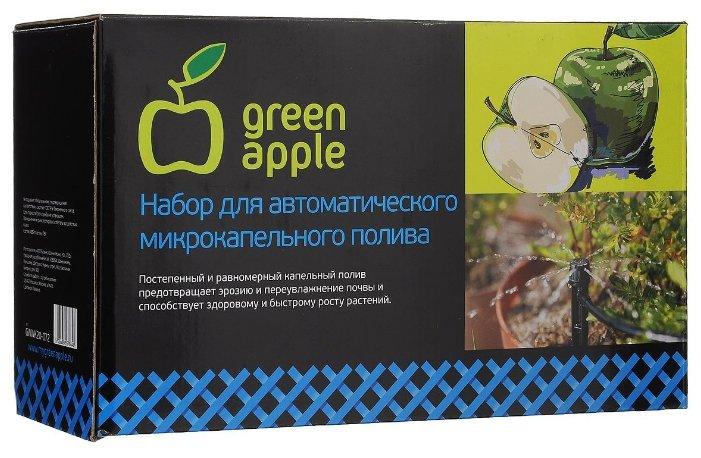 Green Apple Набор капельного полива GWWK20-072, длина шланга:20 м, с таймером