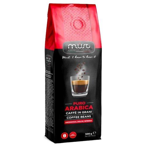 Кофе в зернах Must Pure Arabica 500 г