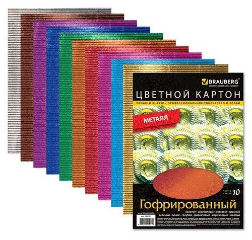 Цветной картон гофрированный фольгинированный BRAUBERG, A4, 10 л., 10 цв.