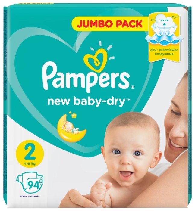 Pampers подгузники New Baby Dry 2 (4-8 кг) 94 шт.