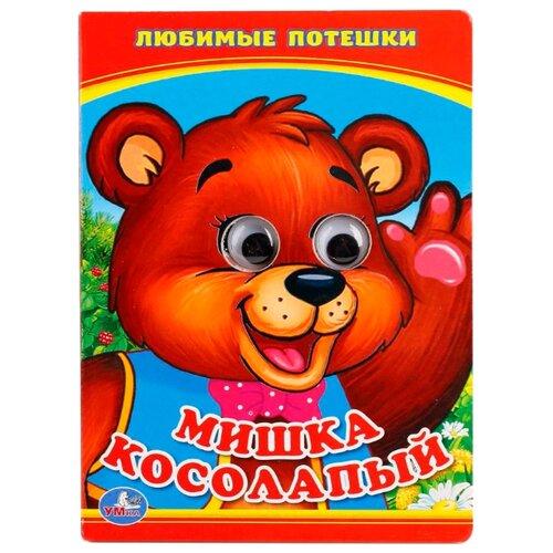 Сухарева О. Мишка КосолапыйКниги для малышей<br>