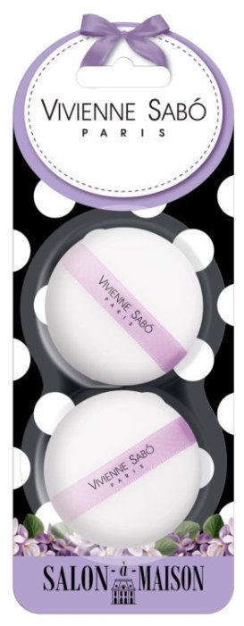 Набор спонжей Vivienne Sabo для макияжа Velour Makeup Sponges Set, 2 шт.