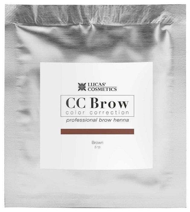 CC Brow Хна для бровей в саше, 5 г. grey brown