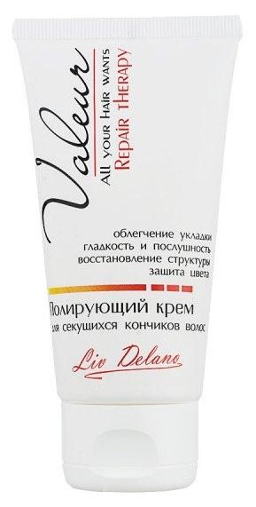 Liv Delano Valeur Полирующий крем для секущихся кончиков волос