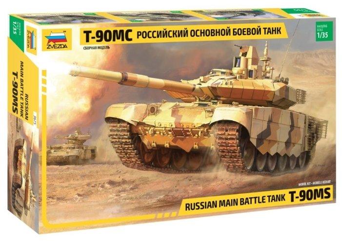 Сборная модель ZVEZDA Российский основной боевой танк Т-90МС (3675) 1:35