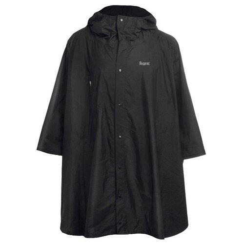Дождевик-пончо Yandex унисекс (размер M), черный пончо bewear