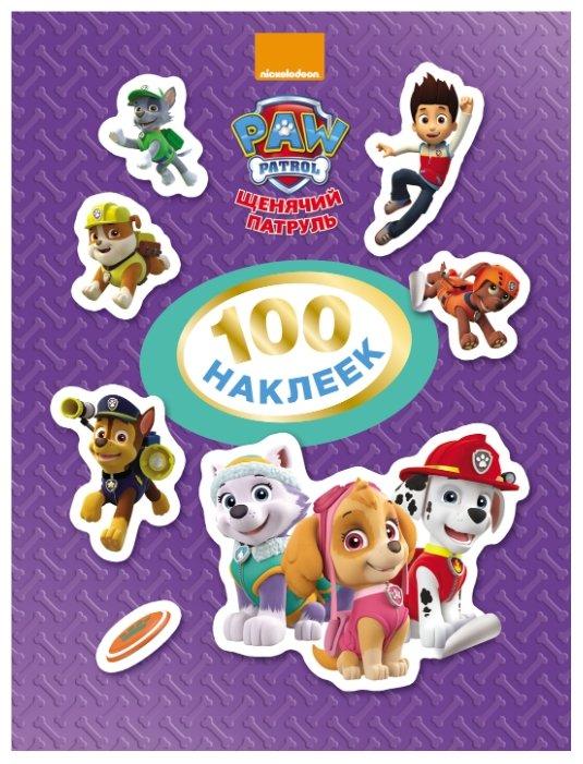 РОСМЭН Набор 100 наклеек Щенячий патруль, фиолетовый (30759)