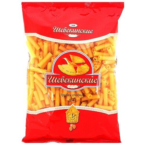 Шебекинские Макароны Трубки гладкие № 350, 450 г недорого