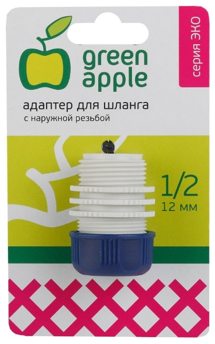 Фитинг GAEA20-11 Green Apple