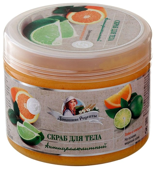 Домашние рецепты скраб для тела на основе морской соли Лайм и апельсин