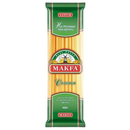 Макфа Макароны Соломка, 400 г