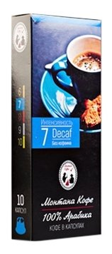 Кофе в капсулах Монтана Кофе Decaf (10 шт.)