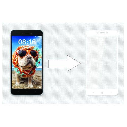 Купить Защитное стекло Ainy Full Screen Cover AF-X1050A/B/L для Xiaomi Redmi 4X/5A белый