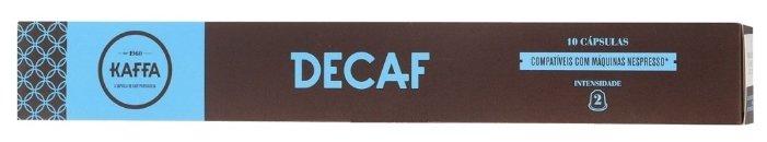 Кофе в капсулах Kaffa Decaf (10 шт.)