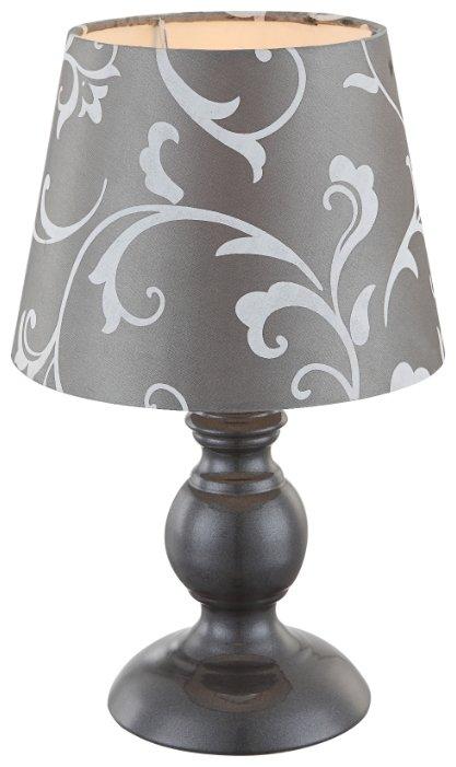 Настольная лампа Globo Lighting METALIC 21693, 40 Вт — купить по выгодной цене на Яндекс.Маркете