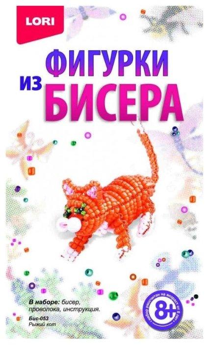 LORI Набор для бисероплетения Рыжий кот