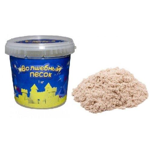 Кинетический песок Авис Волшебный базовый, классический, 1 кг, пластиковый контейнер