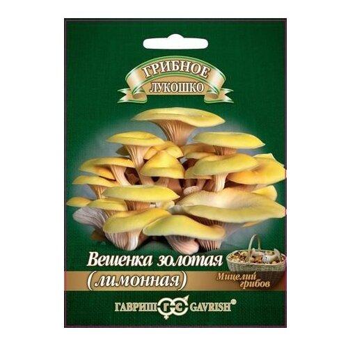Мицелий грибов Гавриш Грибное лукошко Вешенка золотая Лимонная на древесной палочке 12 шт.