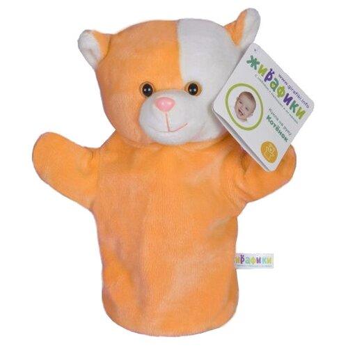Купить Жирафики Кукла-перчатка Котенок рыжий, Кукольный театр