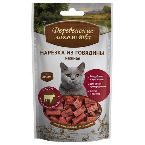 Лакомство для кошек Деревенские Лакомства Нарезка из говядины нежная 45 г