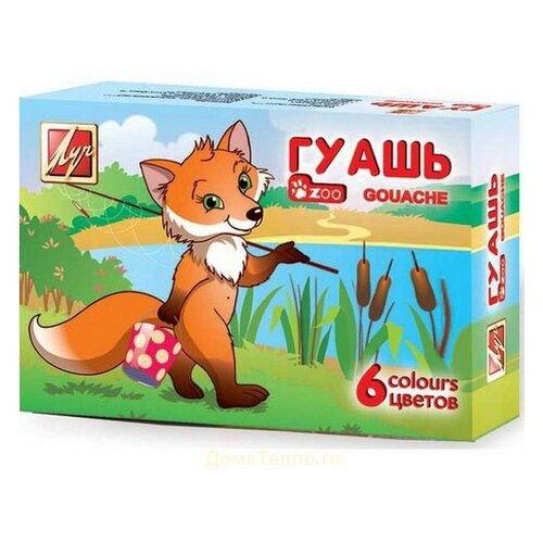 Купить Луч Гуашь Zoo 6 цветов х 15 мл (19С 1251-08), Краски
