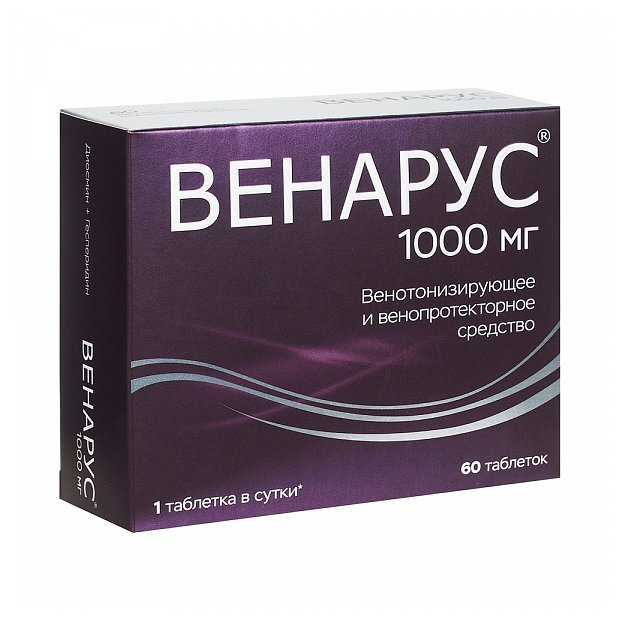 Венарус таб. п/о плен. 100 мг+900 мг №60