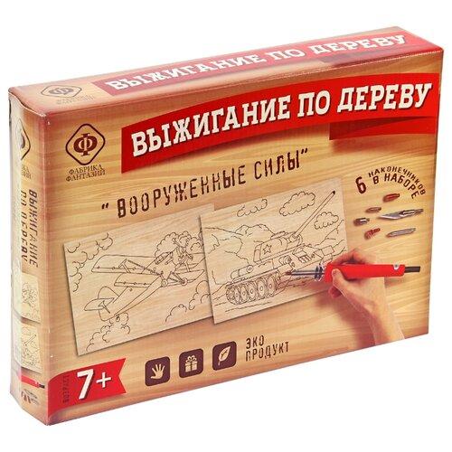 Фабрика Фантазий Набор для выжигания Вооруженные силы, Выжигание и выпиливание  - купить со скидкой