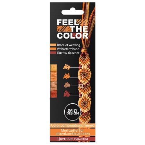 Daisy Design Набор для создания браслета цветовой памятки Feel The Color. Autumn Mix набор аксессуаров для волос daisy design сердечки