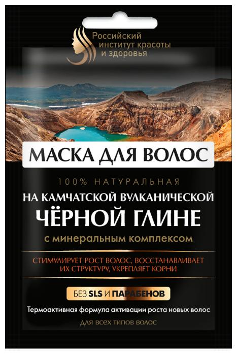 Российский институт красоты и здоровья Маска для волос на камчатской вулканической черной глине