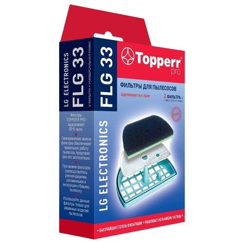 Topperr Набор фильтров FLG 33 1 шт. недорого