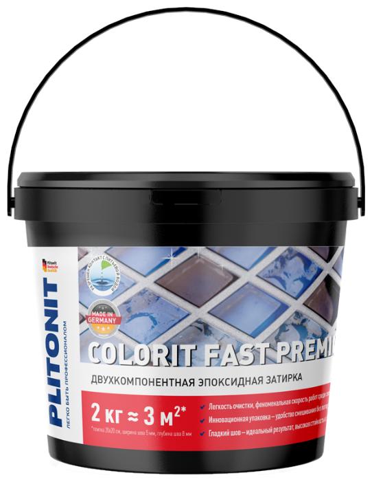Затирка Plitonit Colorit Fast Premium 2 кг
