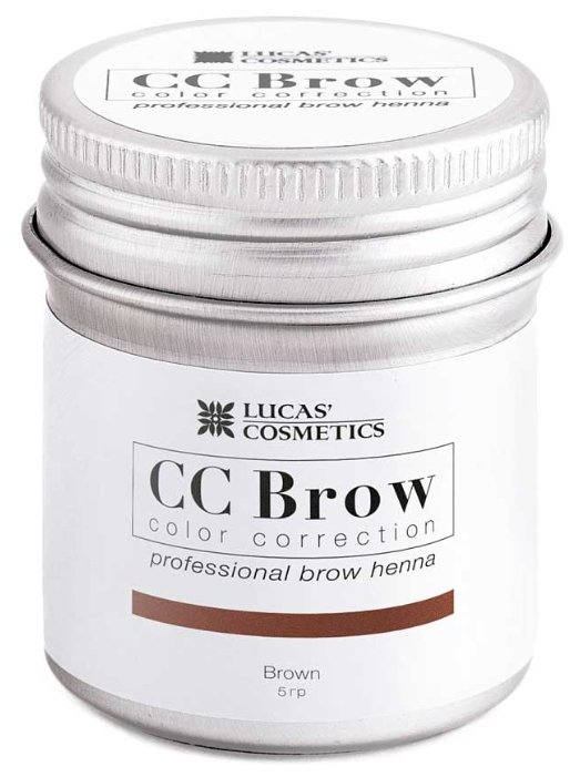 CC Brow Хна для бровей в баночке, 5 г. grey brown