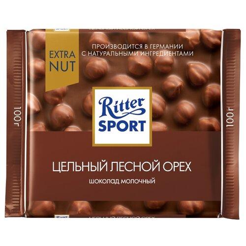 Шоколад Ritter Sport Extra Nut молочный цельный лесной орех, 100 г