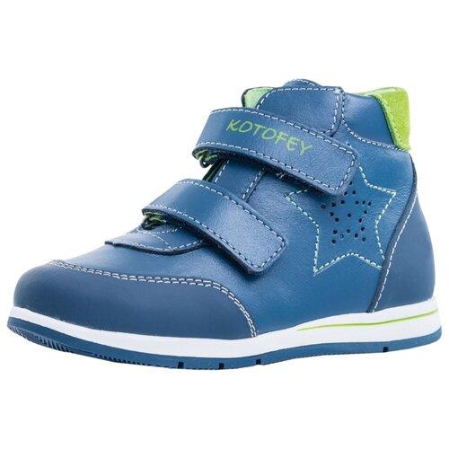 Фото - Ботинки КОТОФЕЙ размер 27, синий/салатовый ботинки для мальчика котофей цвет синий салатовый 554047 41 размер 30