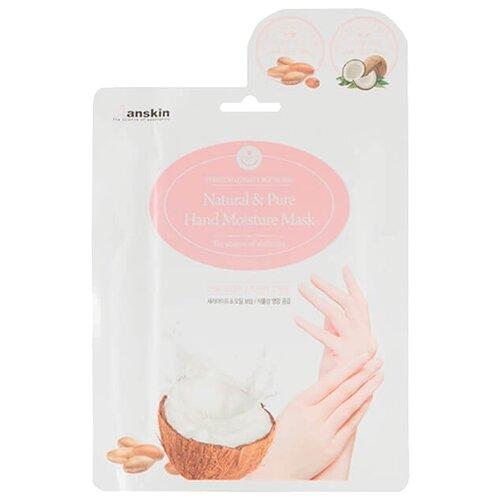 Маска для рук Anskin Natural & Pure Hand Moisture Mask 14 мл