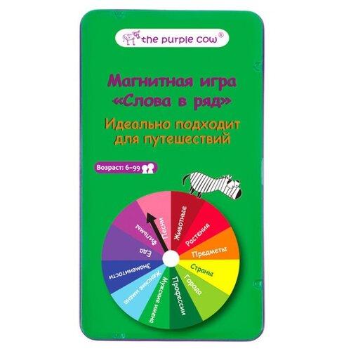 Купить Настольная игра The Purple Cow Слова в ряд, Настольные игры