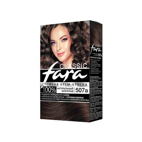 Fara Classic Стойкая крем-краска для волос, 507а, натуральный шоколад