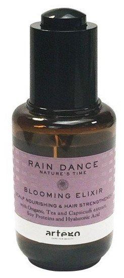 Artego Rain Dance Растительный эликсир