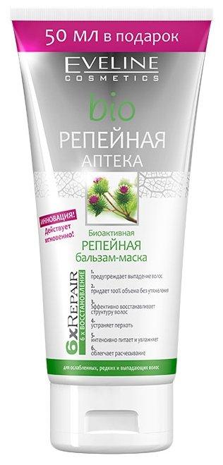 Eveline Cosmetics Bioрепейная аптека Биоактивная репейная бальзам-маска