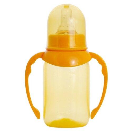 Пома Бутылочка полипропиленовая с ручками 4+, 125 мл с 4 мес., оранжевый