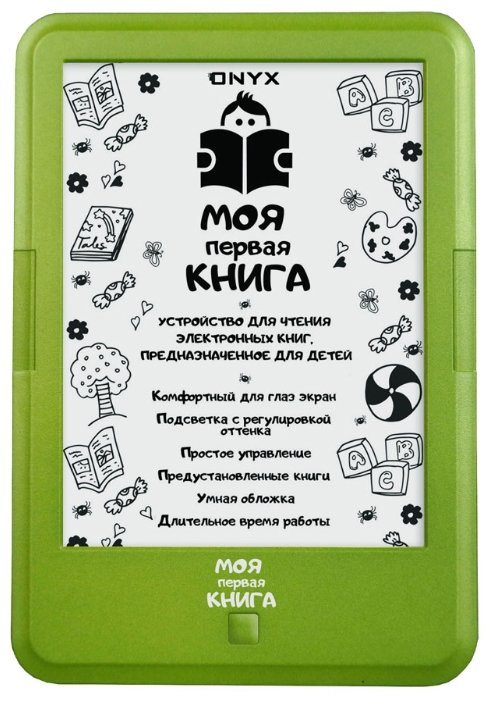 Электронная книга ONYX Моя первая книга
