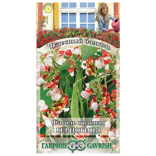 Семена Гавриш Чудесный балкон Фасоль декоративная красная Герцогиня 5 шт.