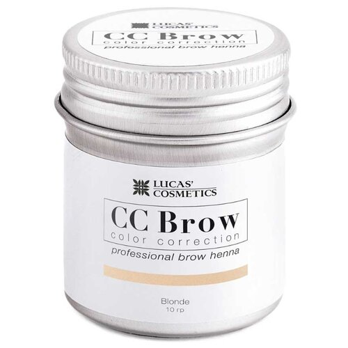 CC Brow Хна для бровей в баночке 10 г blonde хна для бровей cc brow cc brow cc003lwxzk23